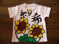 手描きTシャツ「ヒマワリ」KID'S