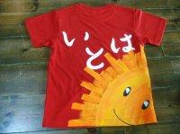手描き半袖T「太陽T」