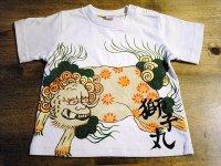 手描きT「獅子」