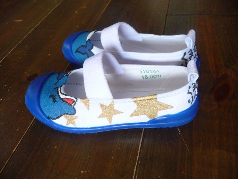 画像3: スクール上履き「イルカの親子」