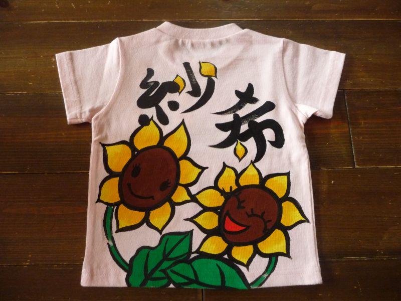 画像1: 手描きTシャツ「ヒマワリ」KID'S