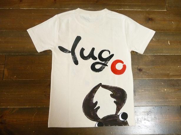 画像2: 手描き半袖T「クワガタTシャツ」